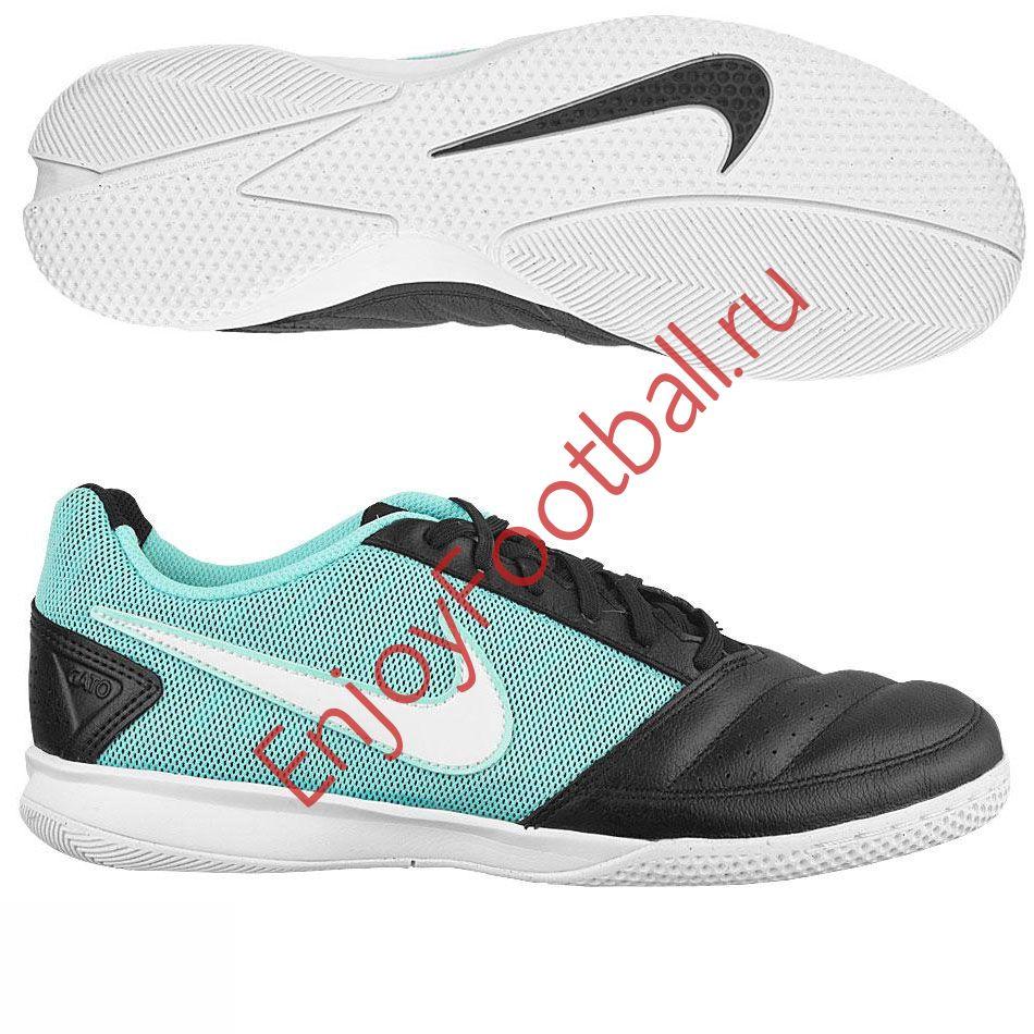 Обувь для зала найк