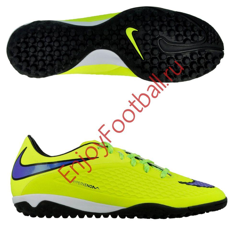 Nike Шиповки Nike MagistaX Finale TF 807567-008