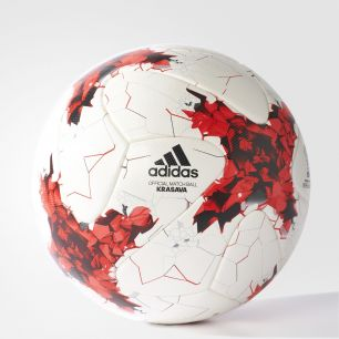 Футбольный мяч ADIDAS CONFED CUP OMB  AZ3183